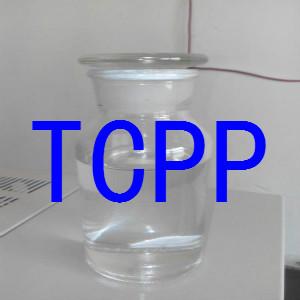 阻燃剂TCPP|磷酸三(2-氯丙基)酯