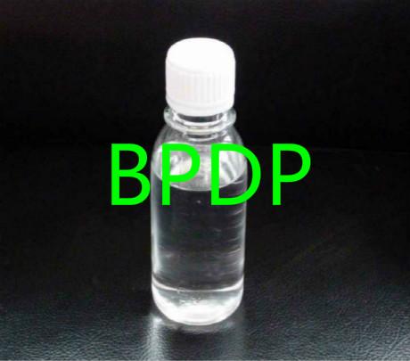 阻燃剂BPDP|71B|磷酸叔丁基苯二苯酯