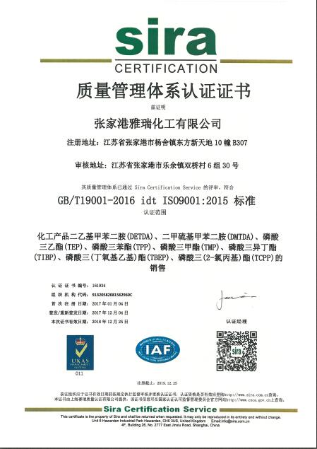 ISO-中文.jpg