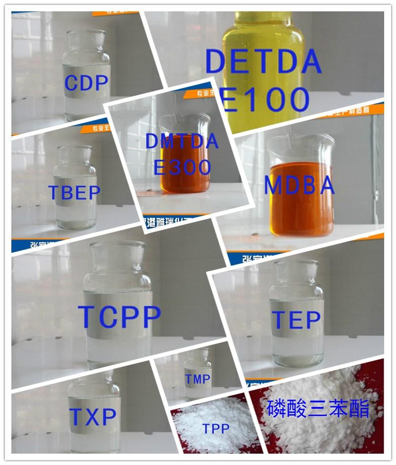 产品集合图片.jpg